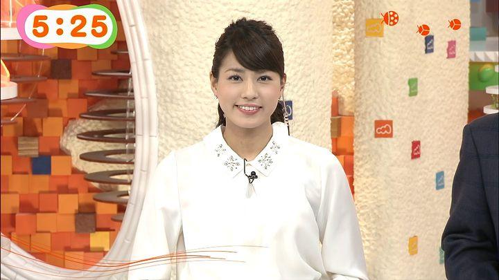 nagashima20150202_01.jpg