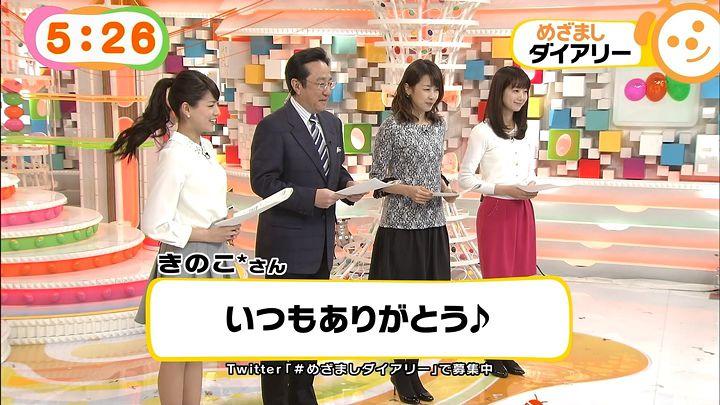 nagashima20150202_02.jpg
