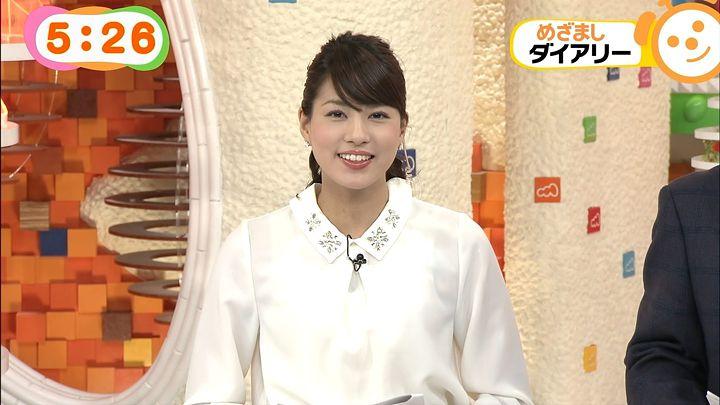 nagashima20150202_03.jpg