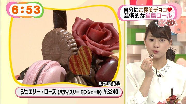 nagashima20150202_07.jpg