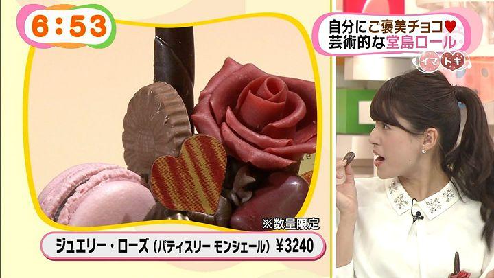 nagashima20150202_08.jpg