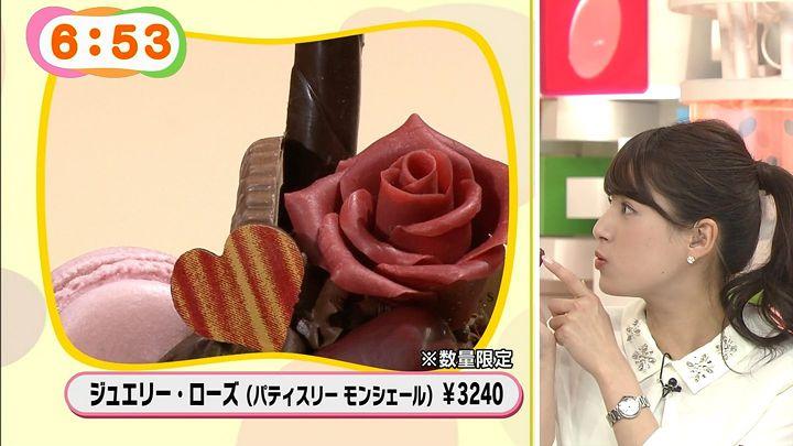 nagashima20150202_10.jpg