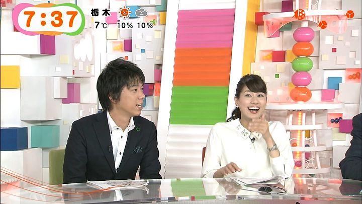 nagashima20150202_11.jpg