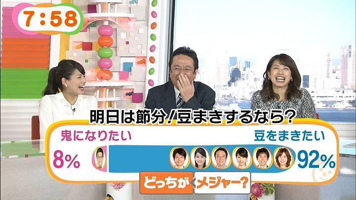 nagashima20150202_12.jpg