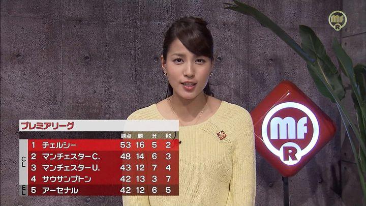 nagashima20150202_25.jpg