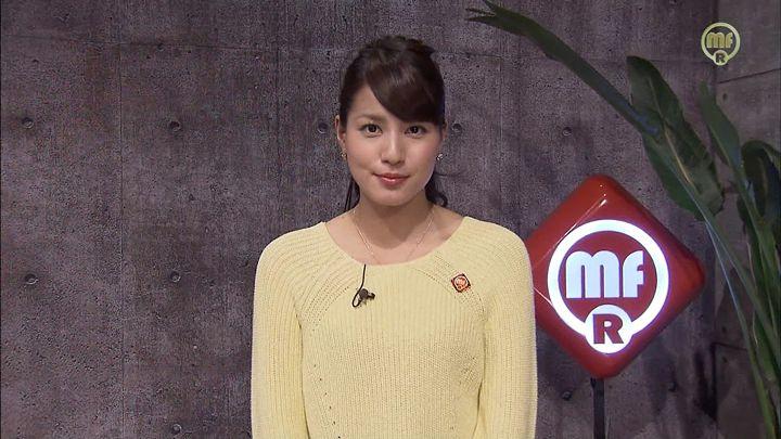 nagashima20150202_26.jpg