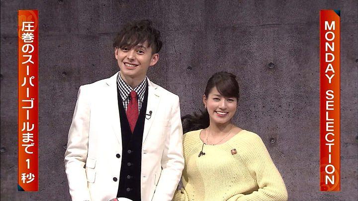 nagashima20150202_32.jpg