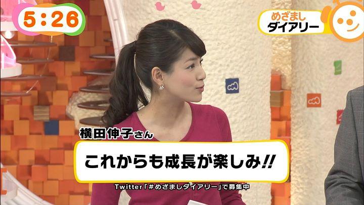 nagashima20150203_03.jpg