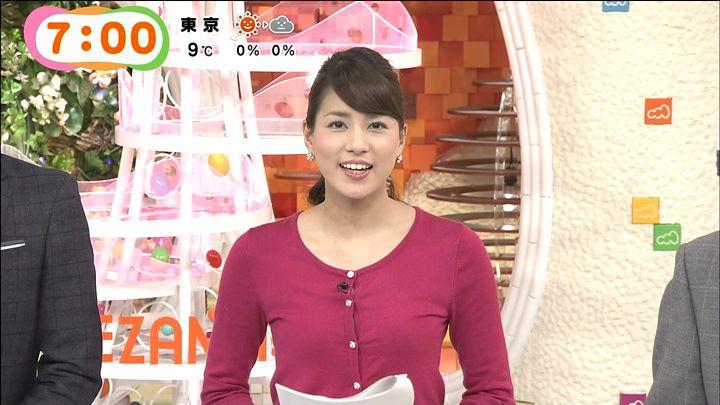 nagashima20150203_12.jpg