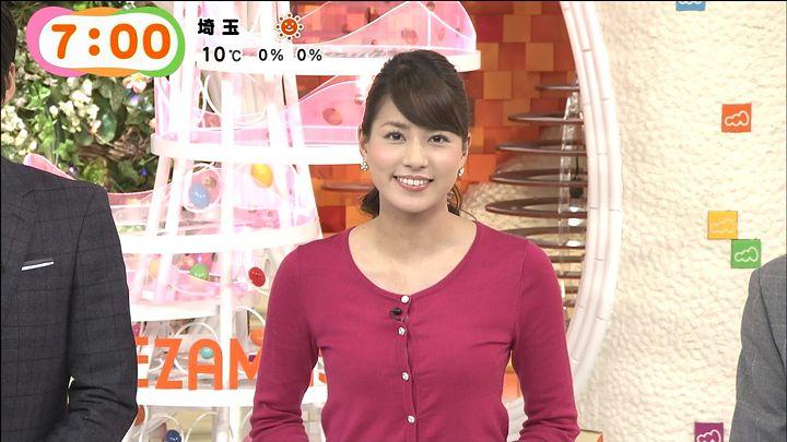 nagashima20150203_14.jpg