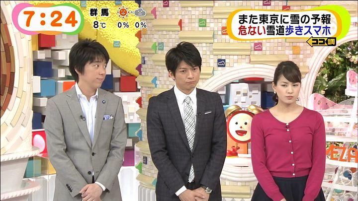 nagashima20150203_15.jpg