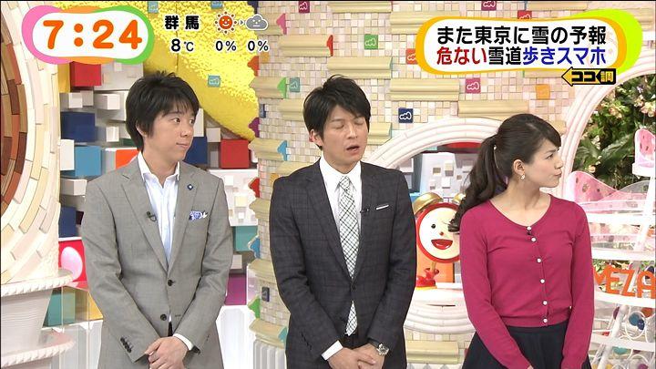 nagashima20150203_16.jpg