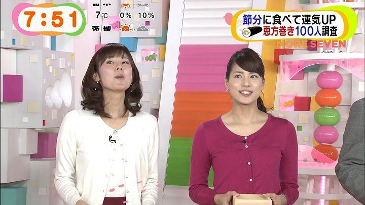 nagashima20150203_18.jpg