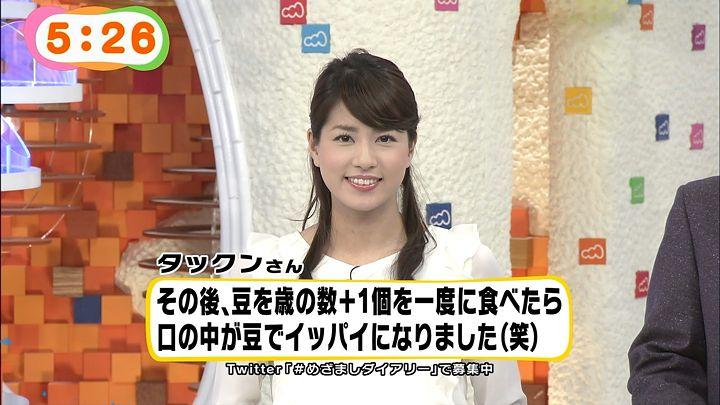 nagashima20150204_05.jpg