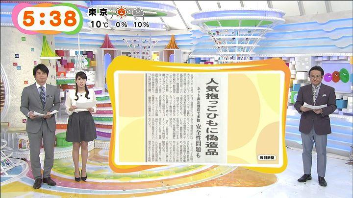 nagashima20150204_06.jpg