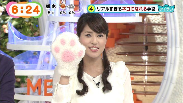 nagashima20150204_07.jpg