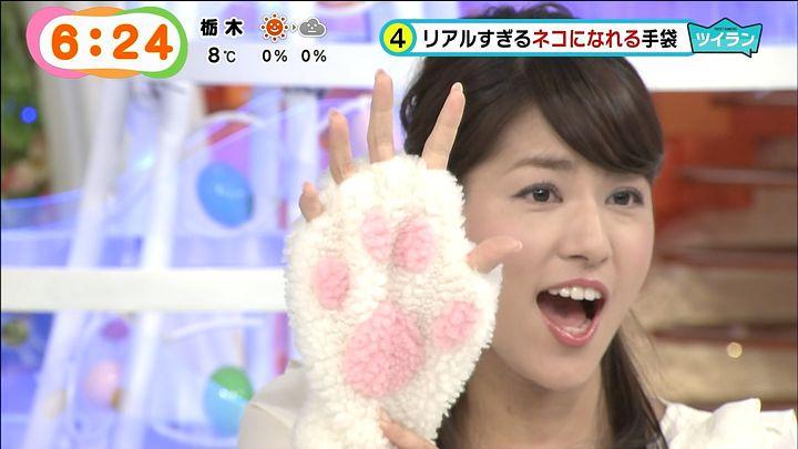 nagashima20150204_08.jpg