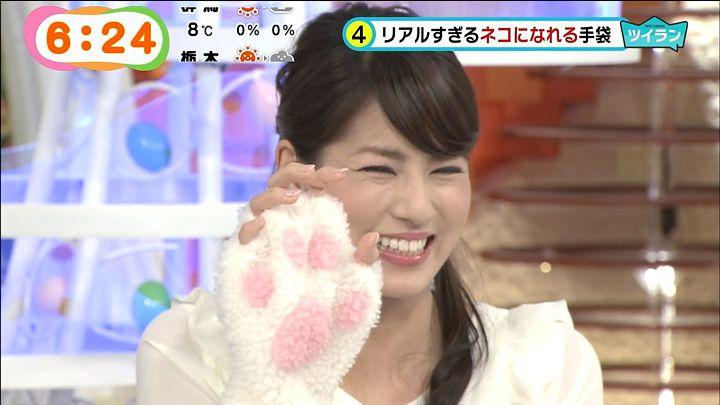 nagashima20150204_09.jpg