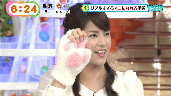 nagashima20150204_10.jpg