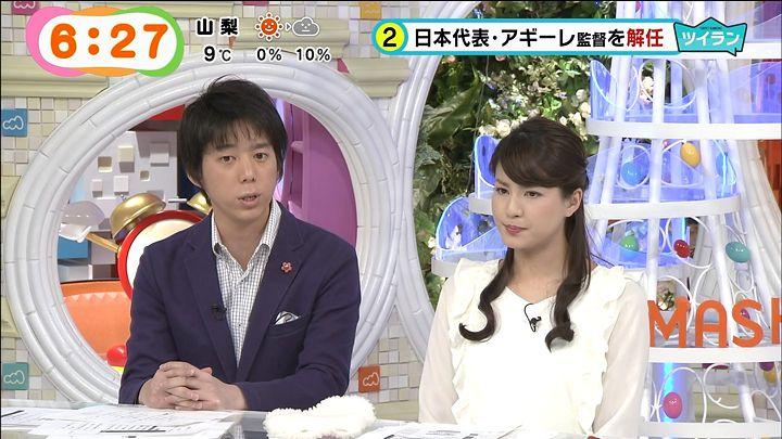 nagashima20150204_11.jpg