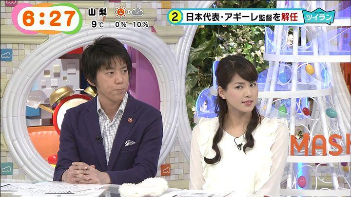 nagashima20150204_12.jpg