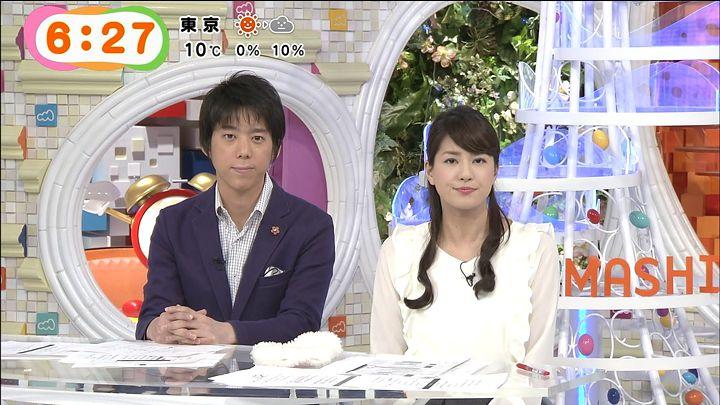 nagashima20150204_13.jpg