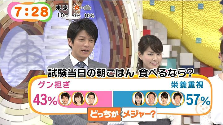 nagashima20150204_14.jpg