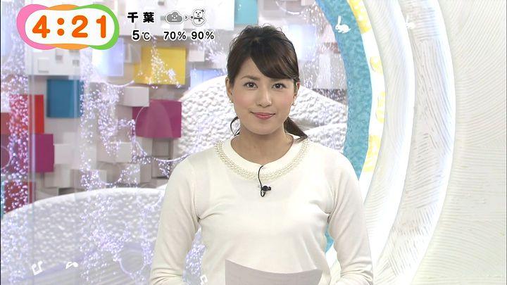 nagashima20150205_01.jpg