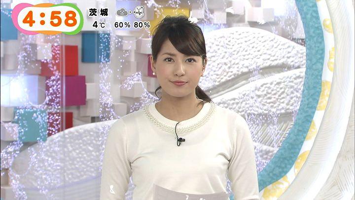 nagashima20150205_06.jpg