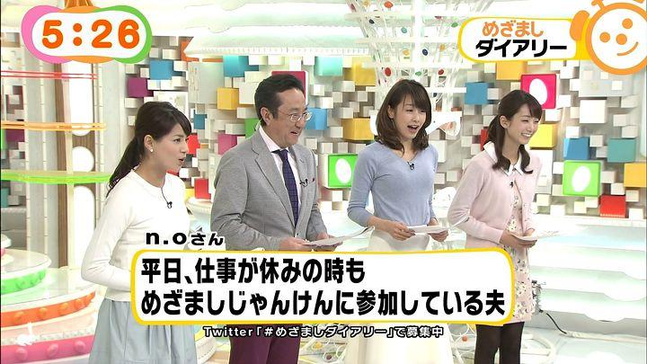 nagashima20150205_09.jpg