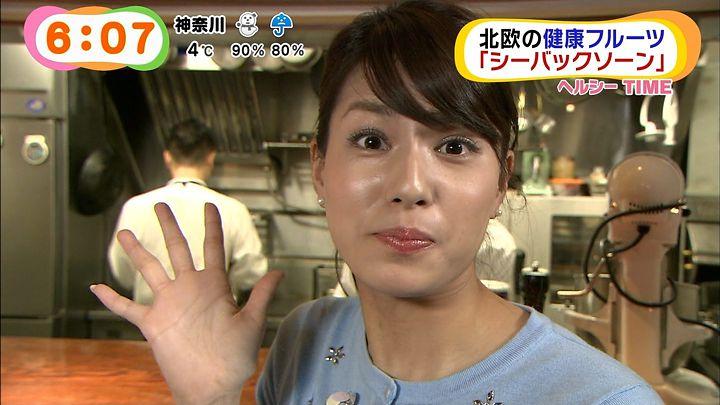 nagashima20150205_16.jpg