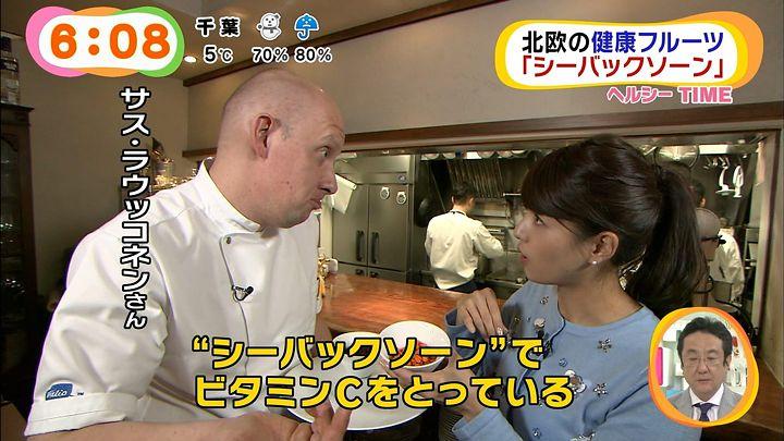 nagashima20150205_21.jpg