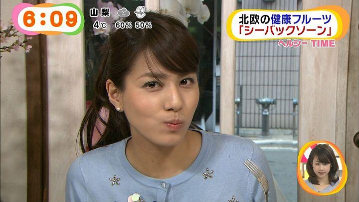 nagashima20150205_23.jpg