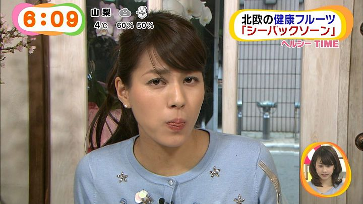 nagashima20150205_24.jpg