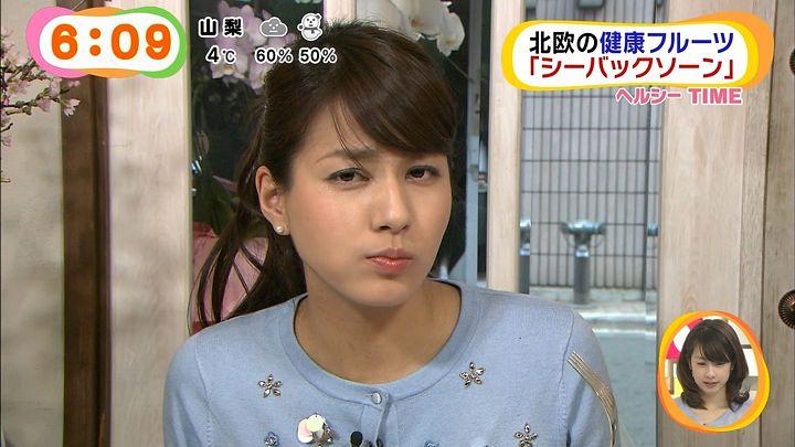 nagashima20150205_25.jpg