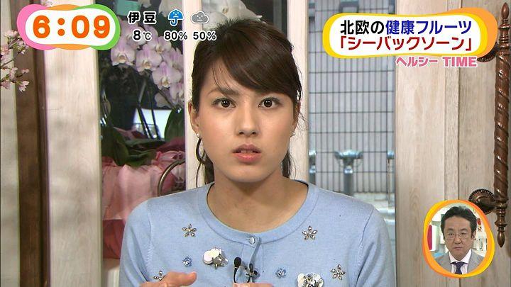 nagashima20150205_26.jpg
