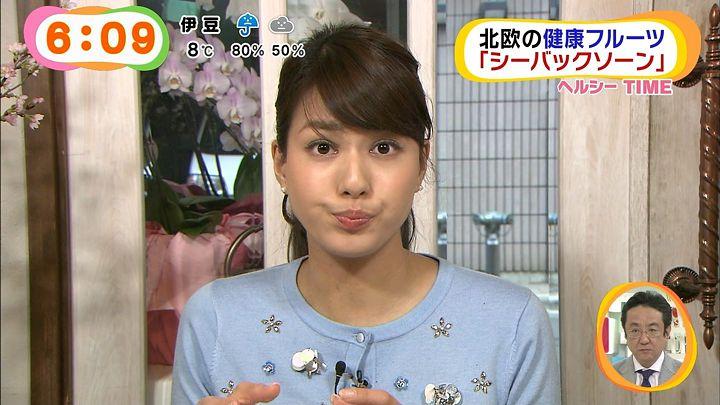 nagashima20150205_27.jpg