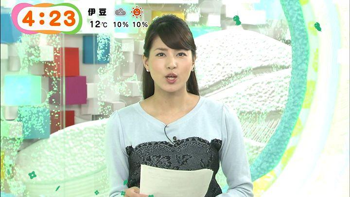 nagashima20150206_02.jpg