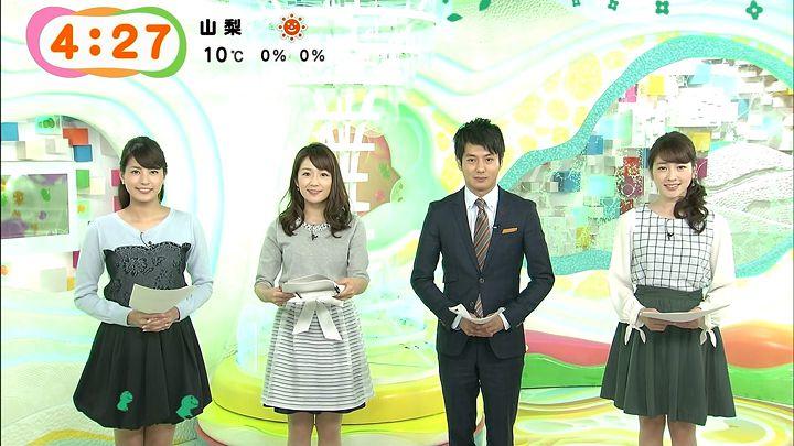 nagashima20150206_05.jpg