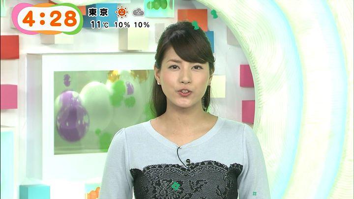 nagashima20150206_06.jpg