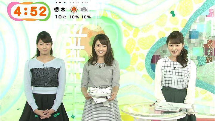 nagashima20150206_07.jpg