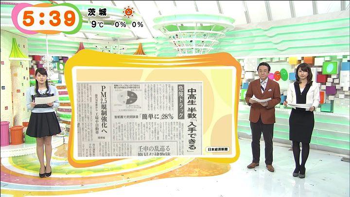 nagashima20150206_13.jpg