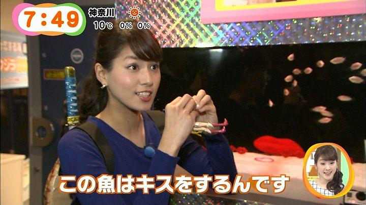 nagashima20150206_25.jpg