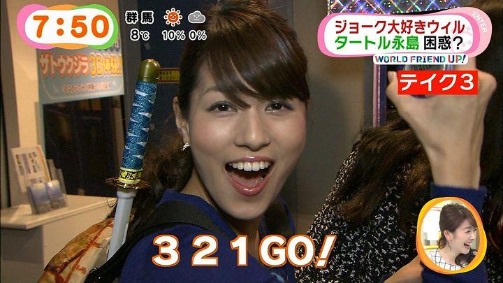 nagashima20150206_27.jpg