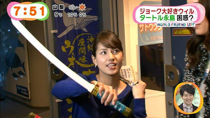 nagashima20150206_28.jpg