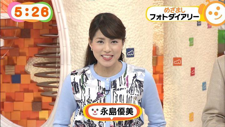 nagashima20150209_01.jpg