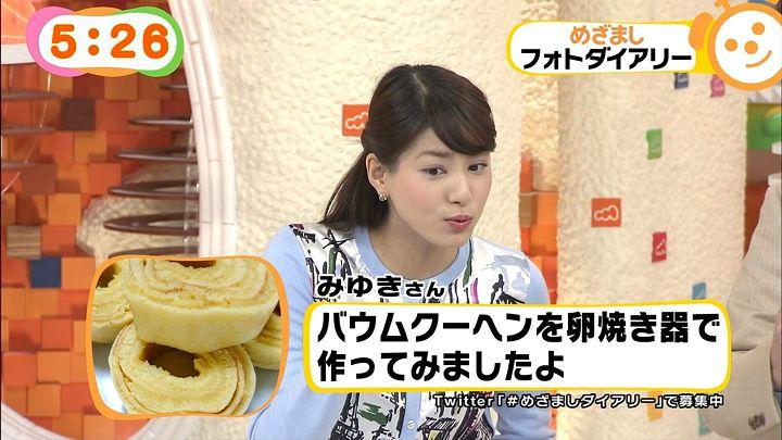 nagashima20150209_02.jpg