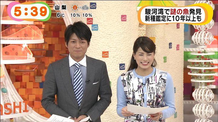 nagashima20150209_05.jpg