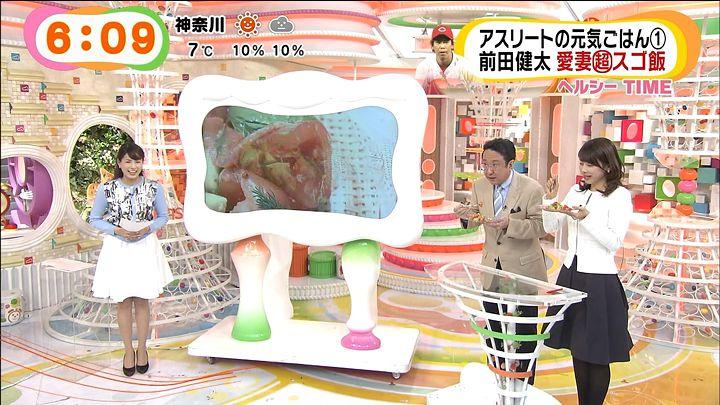 nagashima20150209_07.jpg