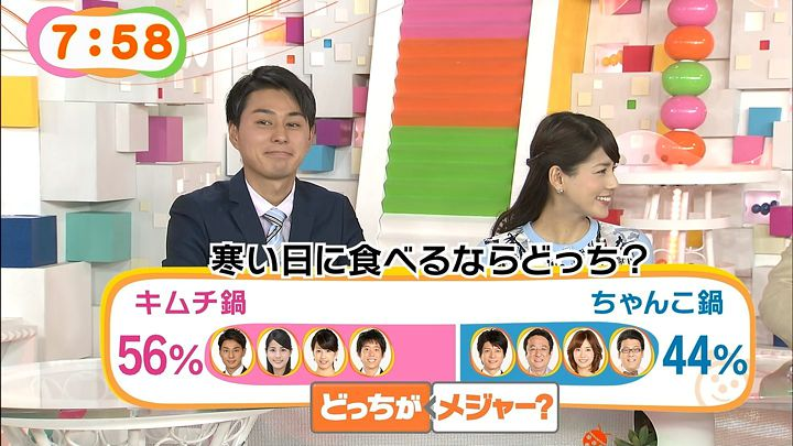 nagashima20150209_10.jpg